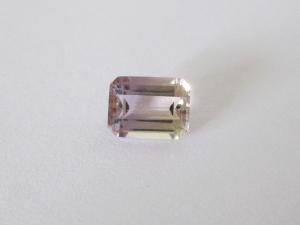 Natural Bolivian Ametrine 8x6mm Emerald Cut 1.70cts.